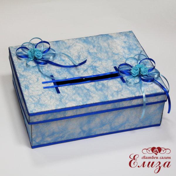 Кутия за пари в синьо за кръщене